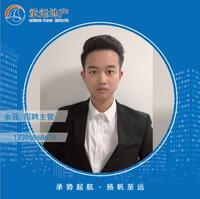 天津承远房地产经营有限公司