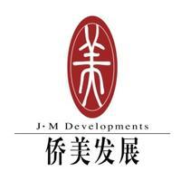 广州侨美发展集团有限公司