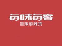 江北区一粒岑餐饮店