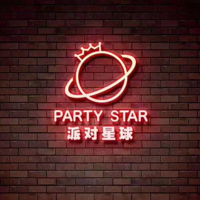 重庆和泰勇成娱乐有限公司