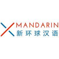 青岛新环球外国语专修学校