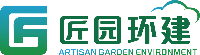 广东匠园环境建设有限公司