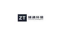 北京臻通环境科技有限公司