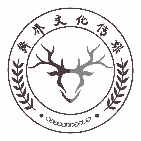 鄭州舞界文化傳播有限公司