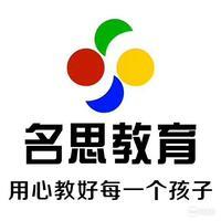 南京名尔思教育培训中心有限公司
