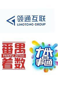 广州百事通信息技术有限公司