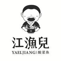 广州番禺区钟村宸桐餐饮店