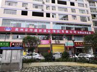 京华盛世酒业集团