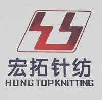 诸暨市宏拓针纺有限公司