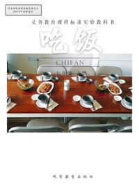 柳州市城中区梨宝小吃店