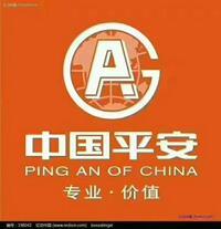 中国平安财产保险股份有限公司驻马店中心支公司