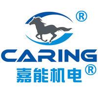 四川嘉能机电有限公司