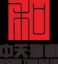 中天瑞和(厦门)企业管理有限公司