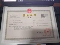 上海電瑩科技有限公司