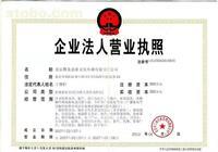 北京腾龙金鼎文化传媒有限责任公司