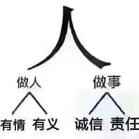 陕西邦通企业管理有限公司
