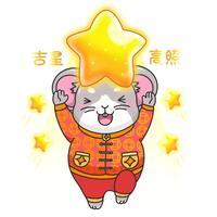 苏州泓港网络科技有限公司