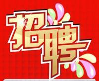 贵州乐玺汽车服务有限公司