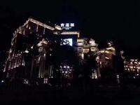 上海初归文化传播有限责任公司