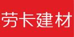 蓬江区劳卡家具店