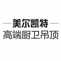 荆门市丰义建材有限公司