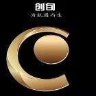 上海创询劳务派遣有限公司