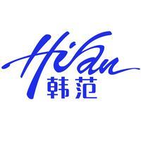 广州韩范文化传播有限公司