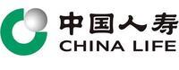 中國人壽保險股份有限公司清遠分公司