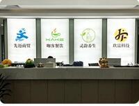 广州先迈商贸有限公司
