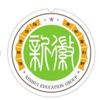 珠海市斗门区井岸西埔新徽实验学校
