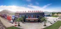 重慶鑫宏諾房地產營銷策劃中心
