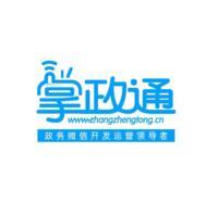 衢州掌政通数据服务有限公司
