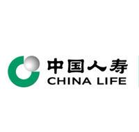 中国人寿保险股份有限公司汕头分公司