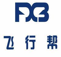 飞行帮(北京)航空教育科技有限公司