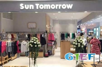 杭州富陽親貝服裝店