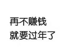 上海嘉瑞酒店有限公司
