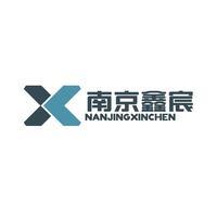 南京鑫宸(句容)数控机械有限公司