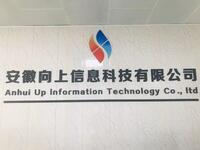 安徽向上信息科技有限公司