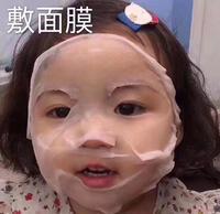 吉林省吉铁企业管理咨询有限公司