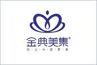湖南金典美集医院集团有限公司
