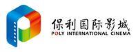 城建中稷(浙江)实业发展有限公司如心影业分公司