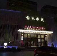 上海阳楼文化传播有限公司