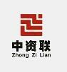 西安中资联金融信息服务有限公司
