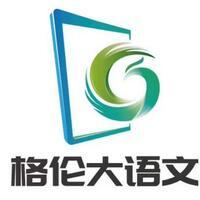 北京慧博新语文化发展有限公司