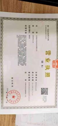 天津楚汉明岳实业有限公司