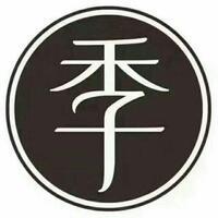 上海静正酒店管理有限公司