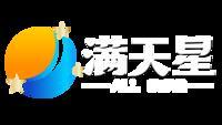 滿天星(江門)企業服務有限公司