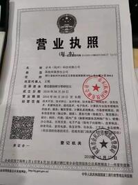 必未杭州科技有限公司