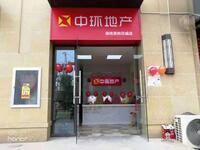 武汉蓝天房地产经纪有限公司香树花城分公司