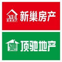 临沂新巢房地产营销策划有限公司